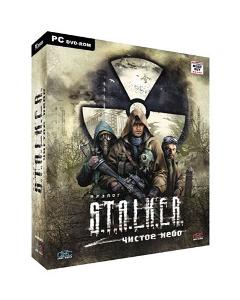 S.T.A.L.K.E.R.: Clear Sky / Чистое юпитер (2008) PC