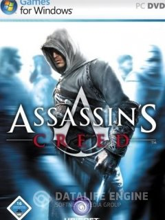 Скачать Assassin's Creed / Ассасин Крид [1.0.2.1] [RePack] [RUS / RUS] (2008)