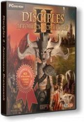 Disciples 2 Gold Edition (2005) (RePack от R.G. ExGames) PC