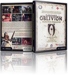The Elder Scrolls: Oblivion - Золотое Издание (2007/MegaMod's Edition Pack/All DLC) (RePack oт Аронд) PC