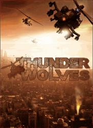 Thunder Wolves (2013) (Steam-Rip от R.G. GameWorks) PC
