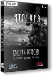 S.T.A.L.K.E.R.: Call of Pripyat - Смерти назло 0 - Одним среди бела дня живу (2014/Beta) (RePack by SeregA-Lus) PC