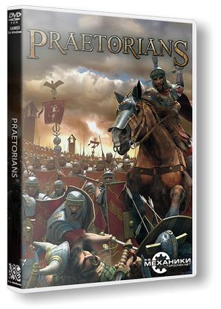 Praetorians (2003) (RePack от R.G. Механики) PC