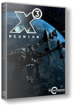 X: Superbox (1999 - 2013) (RePack от R.G. Механики) PC