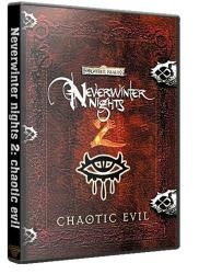 Neverwinter Nights 2 - Complete Edition (2006/Лицензия) PC