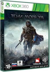 [XBOX360] Middle Earth: Shadow of Mordor (2014/LT+2.0)