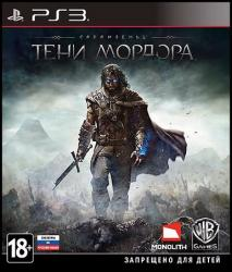 [PS3] Middle Earth: Shadow of Mordor (2014)