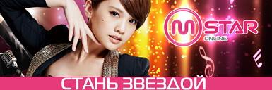 Club MStar (2014) PC