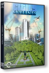 Cities: Skylines - Deluxe Edition (2015) (RePack от R.G. Механики) PC