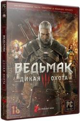 The Witcher 0: Wild Hunt - Game of the Year Edition (2015) (RePack с xatab) PC