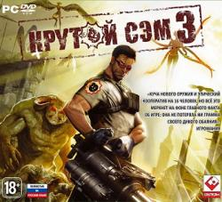Serious Sam 3: BFE Gold Edition (2011/Лицензия) PC