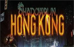 ��������� ���� ������ RPG Shadowrun: Hong Kong