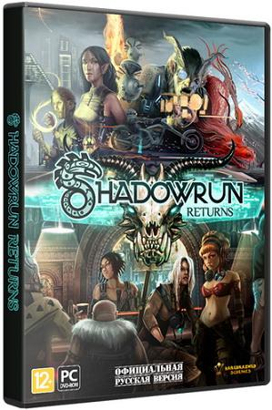 скачать торрент shadowrun returns deluxe editon