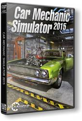 Car Mechanic Simulator 2015: Gold Edition (2015) (RePack от R.G. Механики) PC