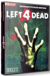 Left 4 Dead (2008/RePack) PC