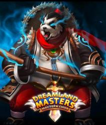 [Android] Dreamland Masters (2015)