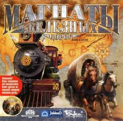 Railroad Pioneer (2003/Лицензия) PC