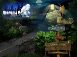 Легенды Йети: Загадки леса (2016) PC