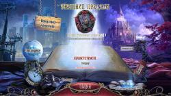 Внешние пределы 9: Потерянные сказки. Коллекционное издание (2016) PC