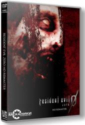 Resident Evil 0 / biohazard 0 HD REMASTER (2016) (RePack от R.G. Механики) PC
