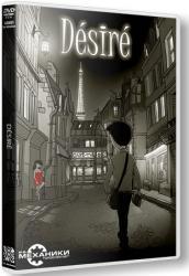 Désiré (2016) (RePack от R.G. Механики) PC