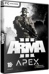 Arma 3: Apex Edition (2016) (RePack от xatab) PC