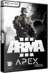 Arma 0: Apex Edition (2016) (RePack от=nemos=) PC
