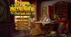 Погоня за приключениями: Потерянный город (2016) PC