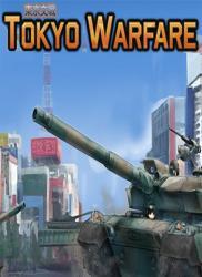 Tokyo Warfare (2016/Лицензия) PC