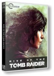 Rise of the Tomb Raider: Digital Deluxe Edition (2016) (RePack от R.G. Механики) PC