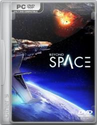 Beyond Space Remastered (2016) (RePack от Other's) PC