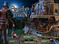 Поезд Психопата (2014) PC