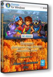 Новинки фабрики игр Alawar - октябрь 2016 (2016) PC