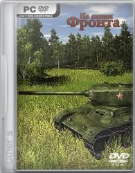 On the front line (2016) (RePack от Other's) PC