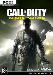 Call of Duty: Infinite Warfare - Digital Deluxe Edition (2016/Лицензия) PC