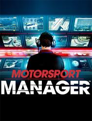 Motorsport Manager (2016) (RePack от FitGirl) PC