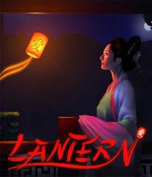 Lantern (2016) (RePack от FitGirl) PC