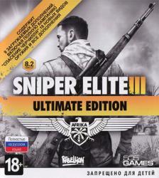 Sniper Elite 3: Ultimate Edition (2014/Лицензия) PC