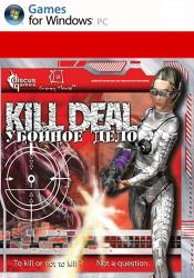Kill Deal (2015) PC