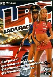 Lada Racing Club (2006) PC