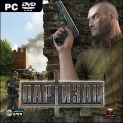 Партизан (2008) (RePack от R.G. Catalyst) PC