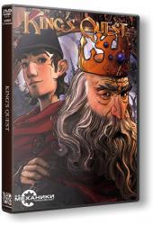 King's Quest (2015) (RePack от R.G. Механики) PC