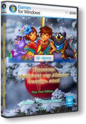 Новинки фабрики игр Alawar - декабрь 2016 (2016) PC