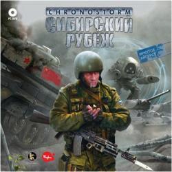 Chronostorm: Сибирский Рубеж (2009/RePack) PC