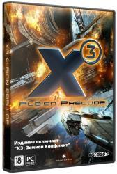 X³: Albion Prelude + X³: Terran Conflict (2008-2012/Лицензия) PC