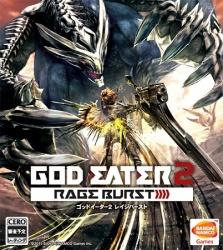 God Eater 2: Rage Burst (2016) (RePack от FitGirl) PC