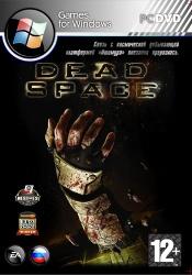 Dead Space (2008) (RePack от =nemos=) PC