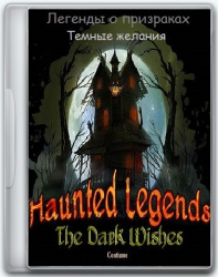 Haunted Legends 6: The Dark Wishes CE (2015) (Portable by Spirit Summer) PC