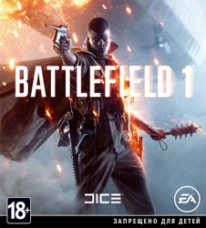 Battlefield 1: Digital Deluxe Edition (2016/Лицензия) PC