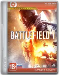 Battlefield 1 - Digital Deluxe Edition (2016) (Rip от =nemos=) PC